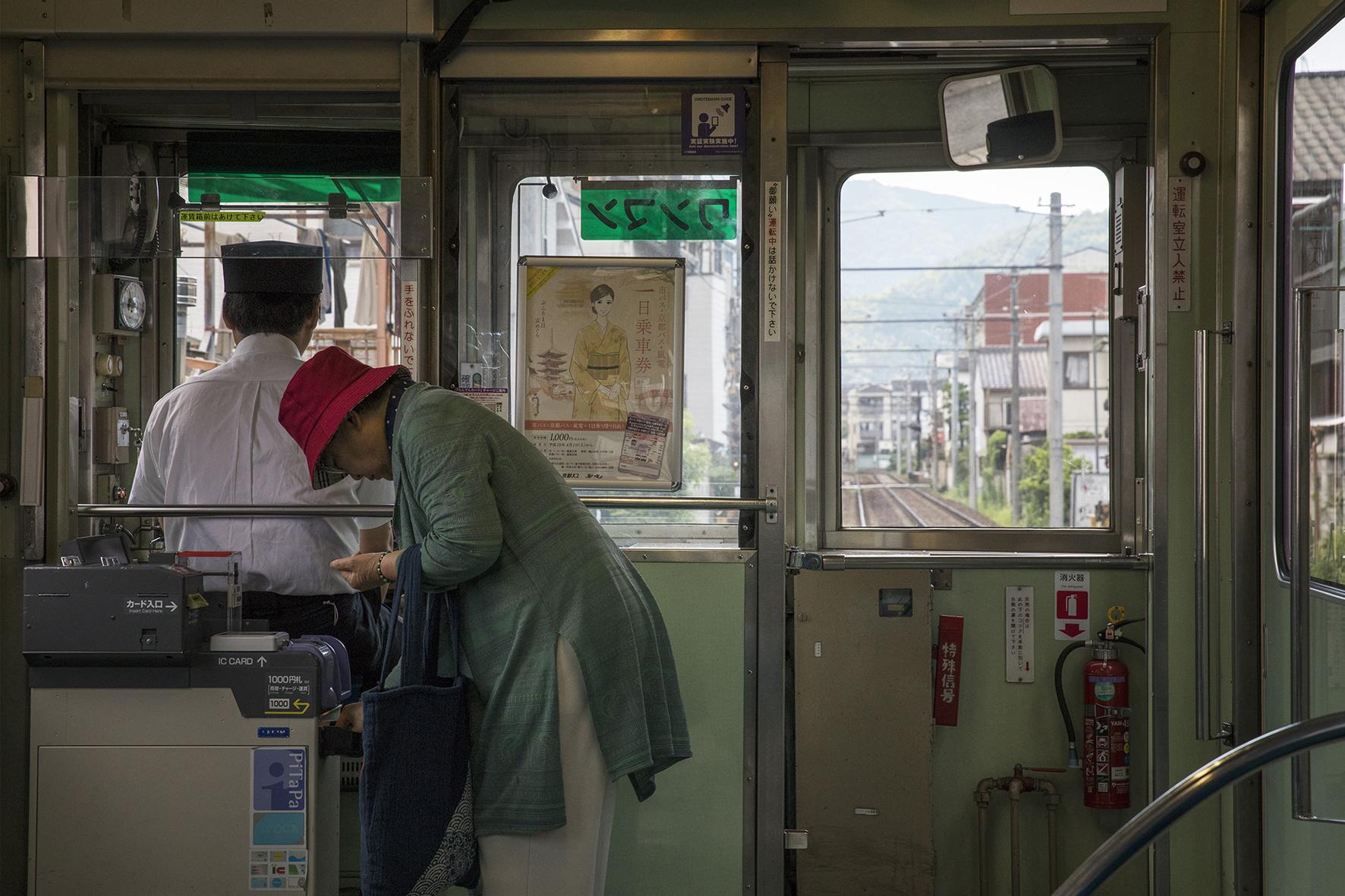 Japon TG_0018_Calque 58